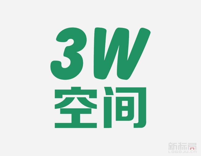 3w空间,综合性的创业服务平台logo
