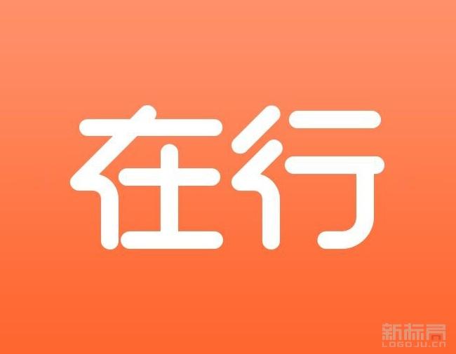在行,知识技能共享平台logo