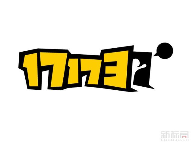 17173游戏门户网站标志logo
