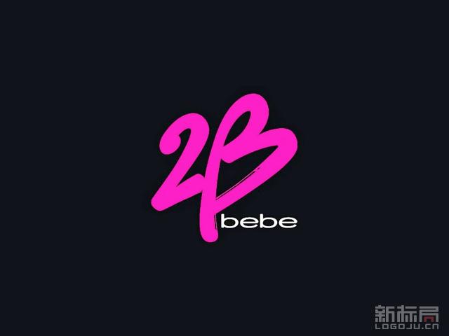 """美国女装零售商碧碧旗下品牌""""2b""""标志logo"""
