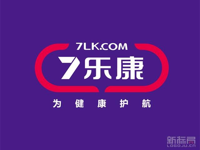 网上药房7乐康标志logo新