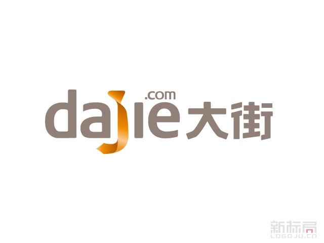 社交招聘平台大街网标志logo