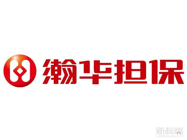 瀚华担保标志logo