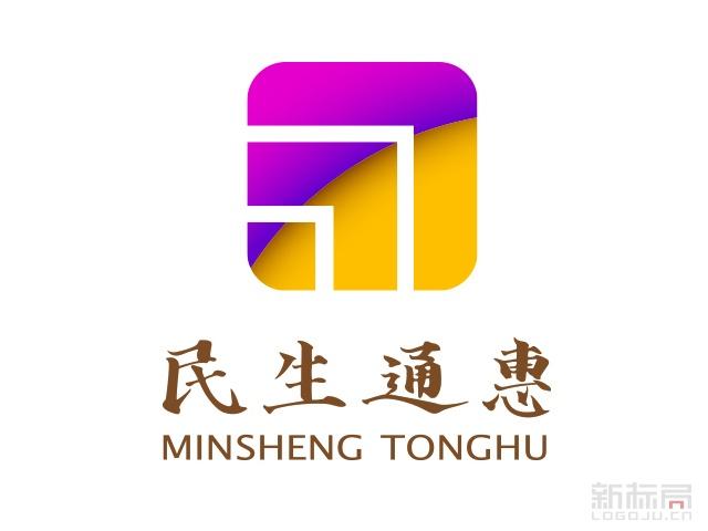 保险资产管理服务-民生通惠标志logo
