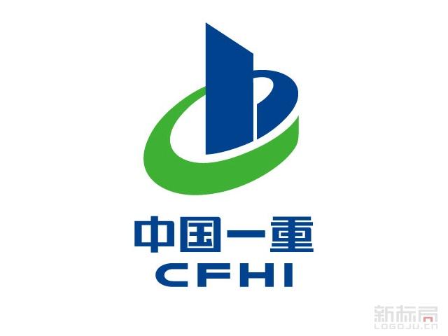 中国第一重型机械集团标志logo
