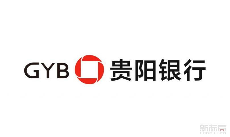 贵阳银行启用全新LOGO