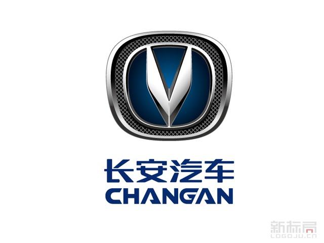 长安汽车乘用车标志logo