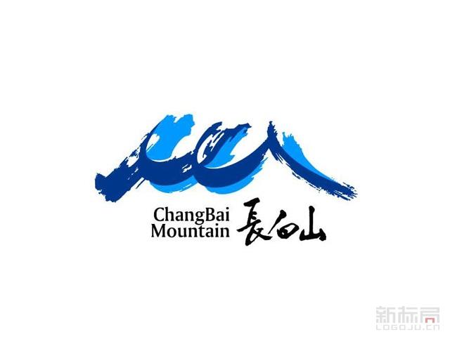 长白山城市旅游标志logo