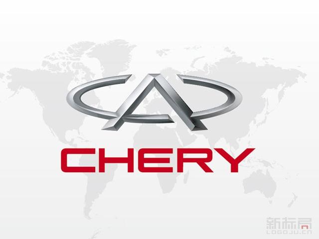 chery奇瑞汽车标志旧logo