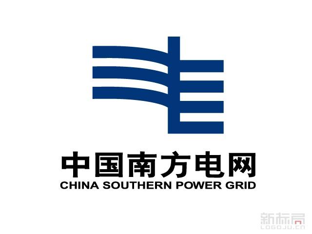 中国南方电网标志logo