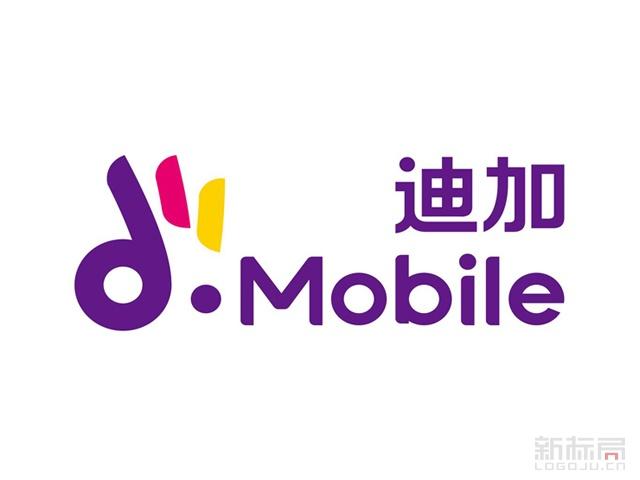 迪信通虚拟运营商品牌迪加标志logo