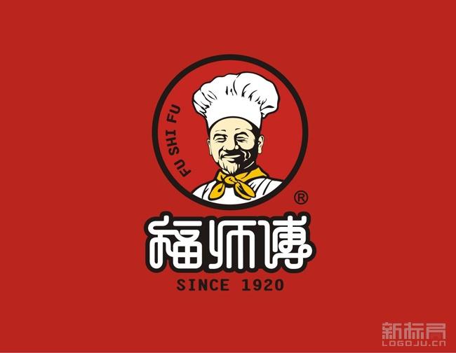 福师傅中式快餐连锁店标志logo