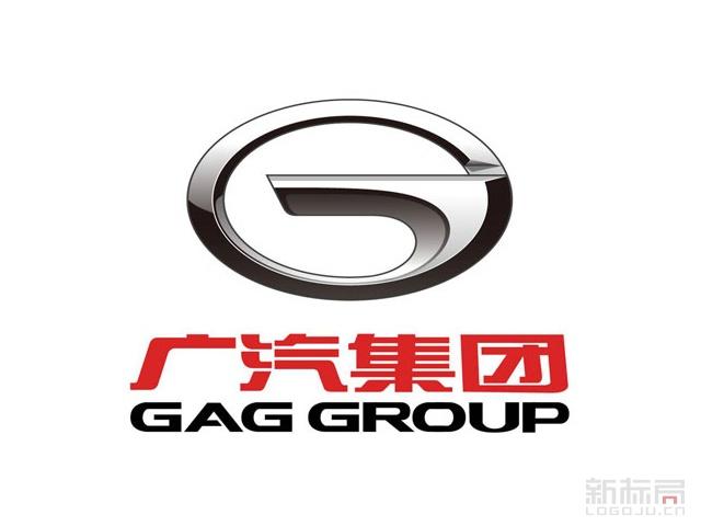广汽集团标志logo