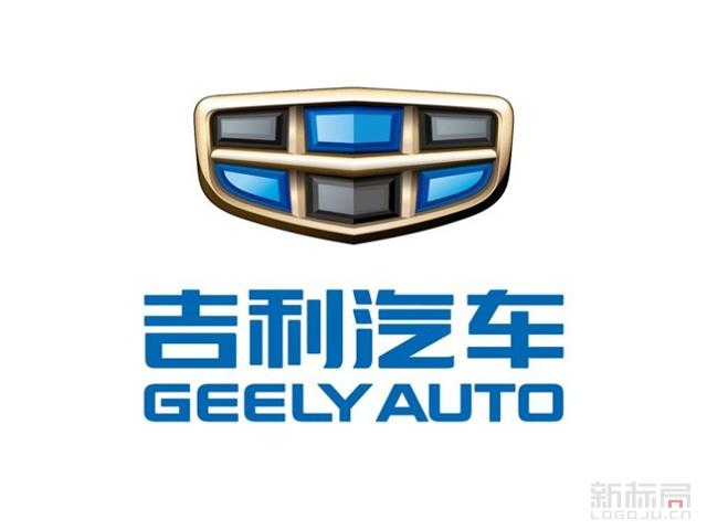 国产汽车品牌吉利汽车标志logo