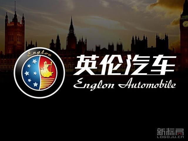 吉利旗下汽车品牌英伦汽车标志logo