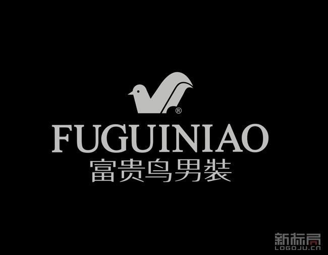 温州富贵鸟男装鞋业品牌标志logo