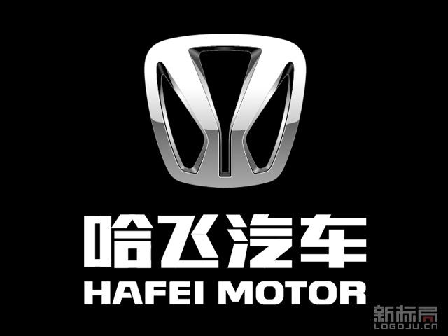 国产汽车品牌哈飞汽车标志logo