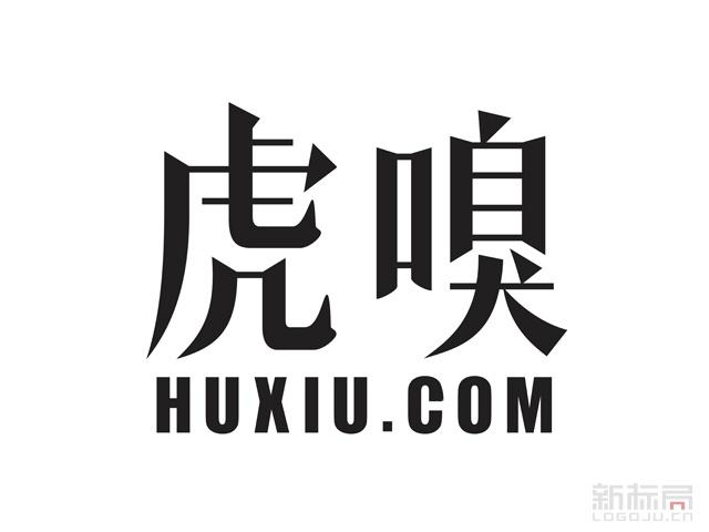 商业资讯与交流平台虎嗅网标志logo