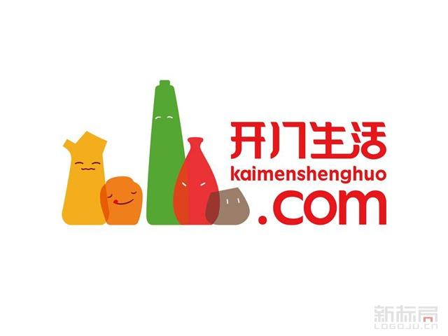 湖南盐业电商平台开门生活标志logo