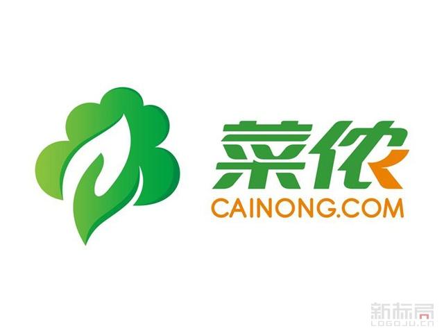 生鲜电商平台菜侬标志logo