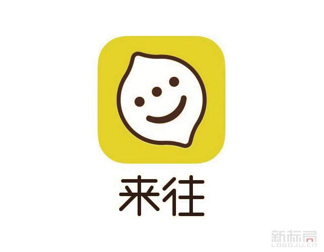 阿里巴巴社交应用-来往新logo