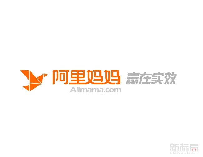 阿里巴巴全域营销平台-阿里妈妈logo