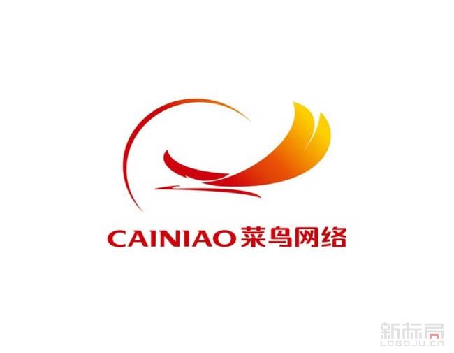 大数据物流协同平台cainiao菜鸟网络logo