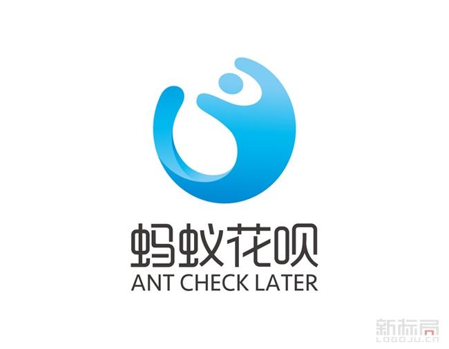 消费信贷服务蚂蚁花呗新logo