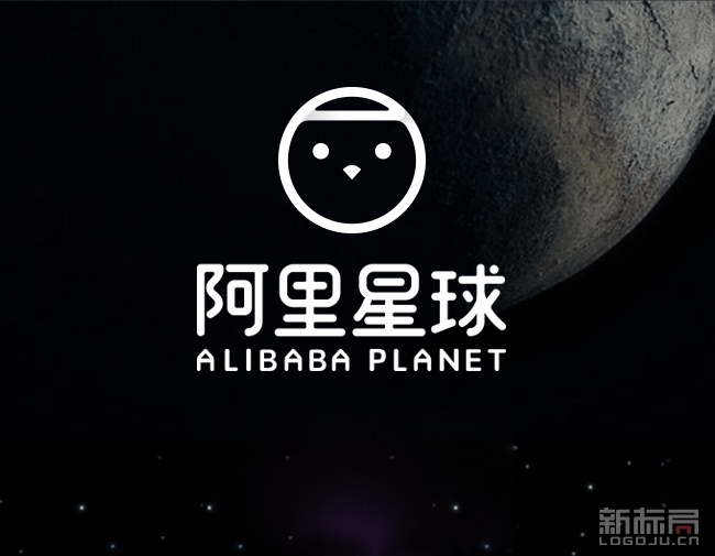 泛娱乐交易平台阿里星球logo
