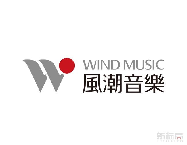 wind music风潮音乐 logo