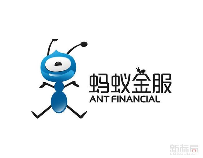 小微金融服务集团蚂蚁金服logo