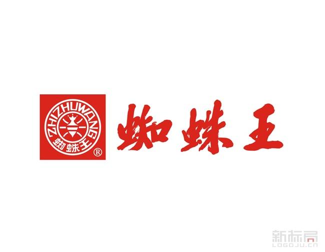 温州蜘蛛王鞋业logo