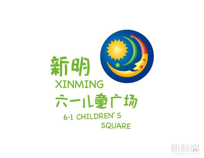 上海新明六一儿童广场标志logo
