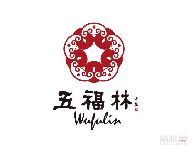 温州五福林茶轩标志logo