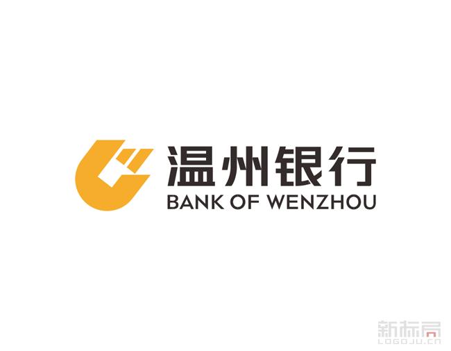 温州银行标志logo
