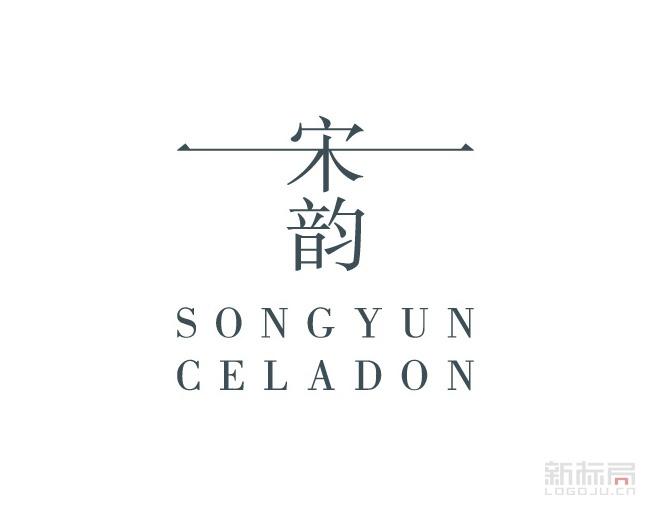 宋韵青瓷茶具品牌标志logo