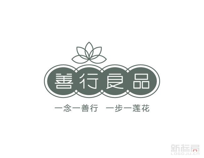 善行良品禅修鞋标志logo