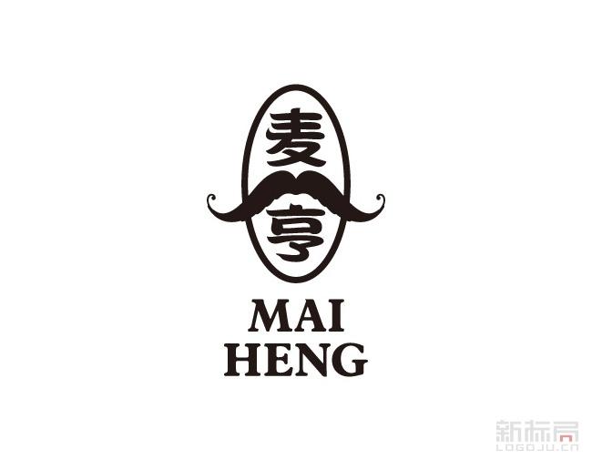 麦亨食品标志logo