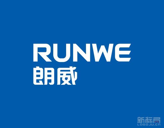温州朗威电器标志logo