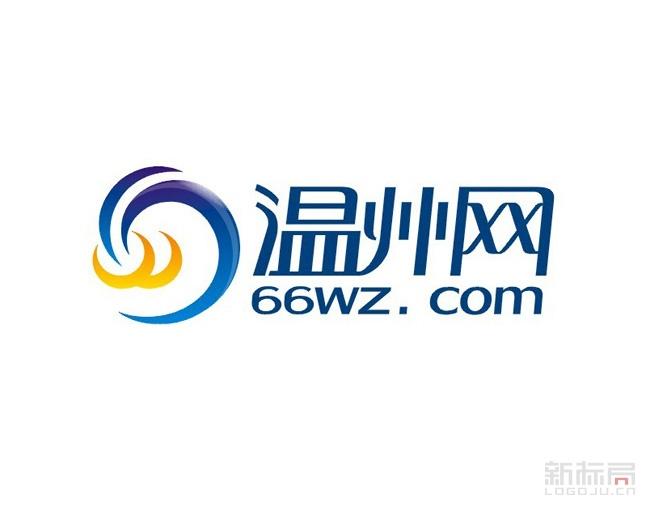 温州网66wz.com标志logo