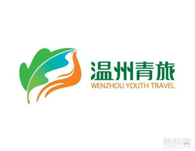 温州青旅旅游标志logo