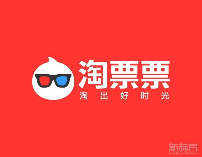 淘宝旗下淘票票标志logo