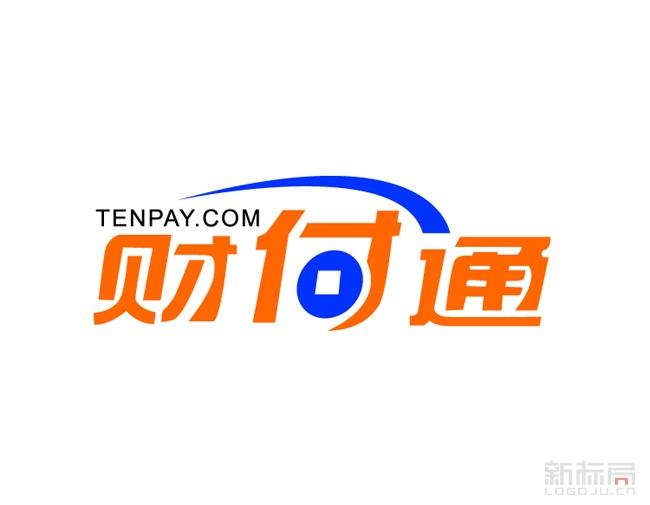 在线支付平台tenpay财付通标志logo