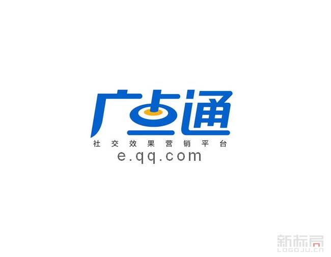 腾讯效果广告系统广点通标志logo