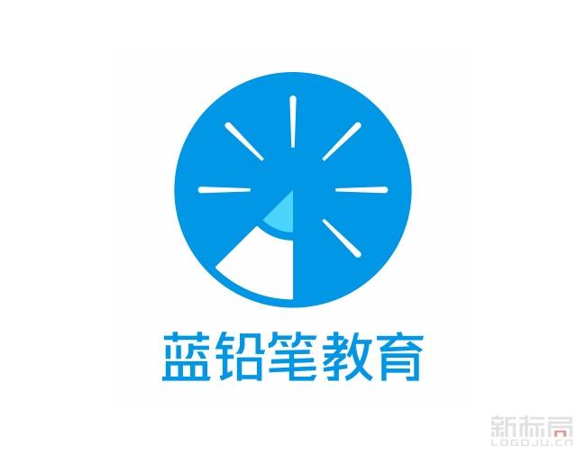 在线学习平台蓝铅笔教育标志logo