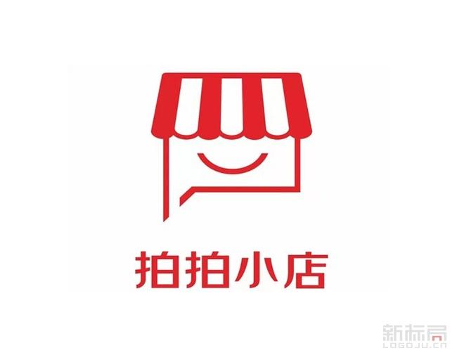 腾讯/京东微商城拍拍小店标志logo