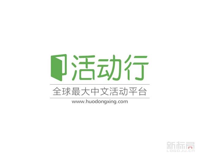 活动报名与售票平台活动行标志logo