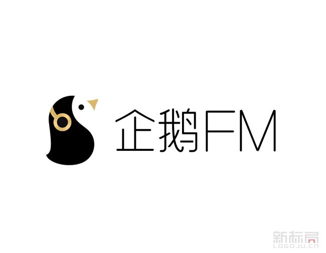 腾讯音频分享平台企鹅FM标志logo