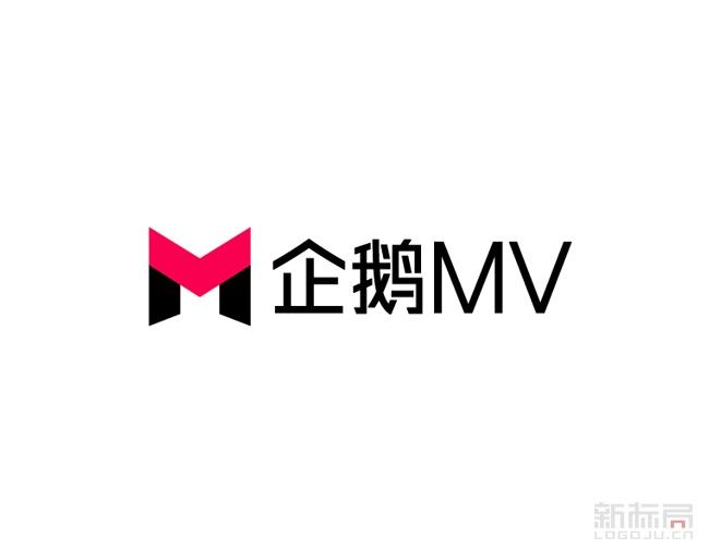 腾讯在线音乐视频服务平台-企鹅MV标志logo