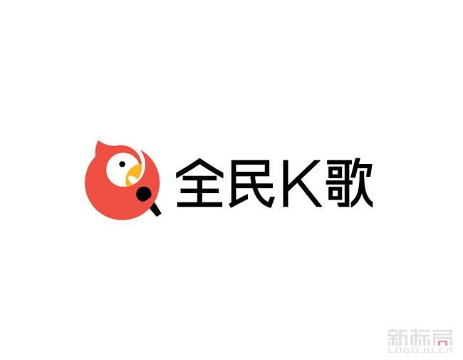 全民K歌2016版本标志logo